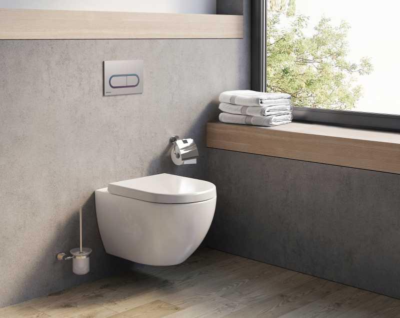 4 tulajdonság, amit egy modern WC-nek tudnia kell - ÉpítkezemFelújítok